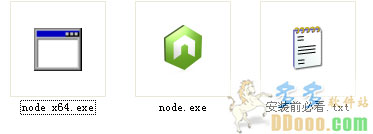 node.js v0.10.22官方正式版
