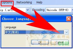Subtitle Edit(视频字幕编辑软件) v3.4.13汉化版