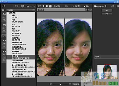 photoshop cs5 破解 繁體