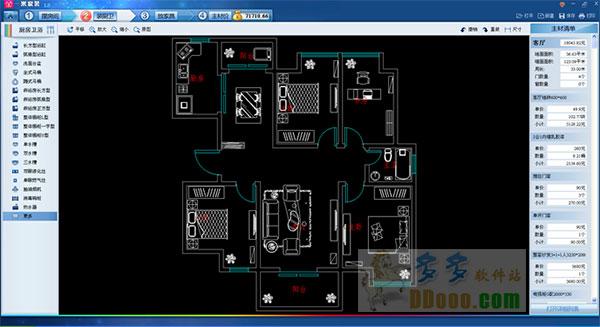 一米家装 家庭装修预算软件 v2.0最新版