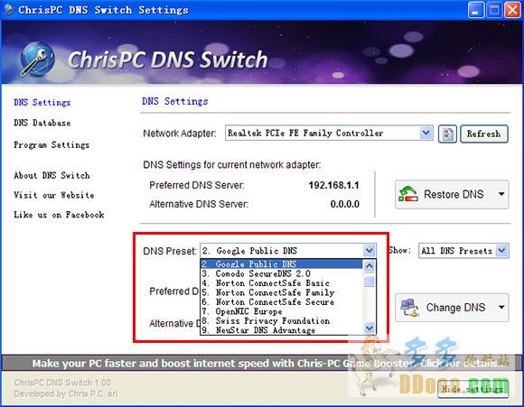win7修改dns设置工具(ChrisPC DNS Switch) v3.2免费版