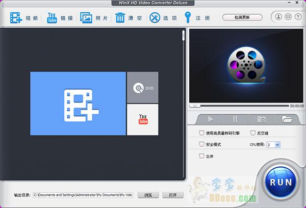 高清视频转换器(winx hd video converter deluxe) v5.9.4中文版