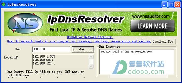 dns查询工具(IpDnsResolver) v1.4.3免费版