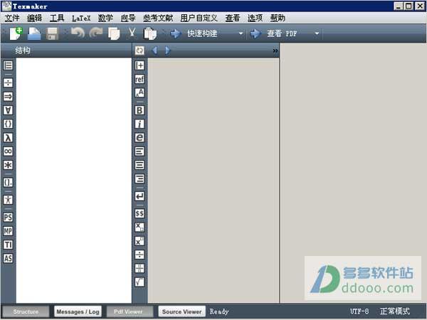 latex编辑器(texmaker) v4.5免费多语中文版