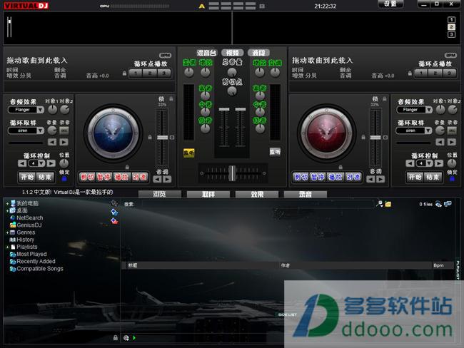 先锋2000打碟机中文版