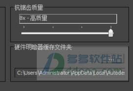 3dsmax2015 64位中文版下载 3dmax2015中文版免费下载...
