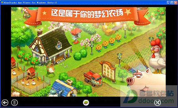 全民农场电脑版下载 腾讯全民农场pc版 v1.13.66最新版图片