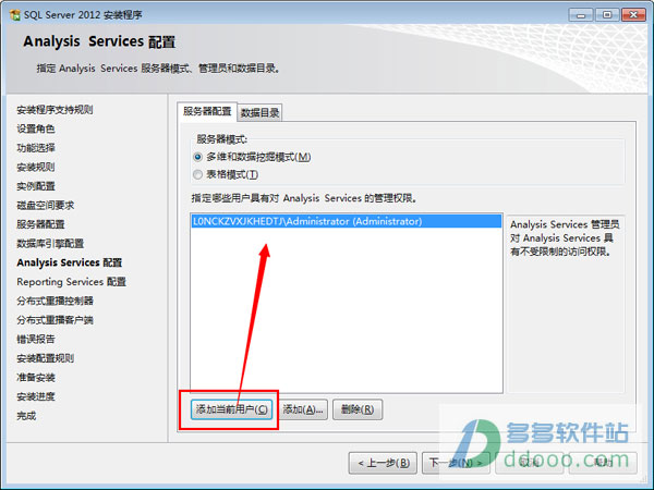 sql server 2012 企业 版 下载