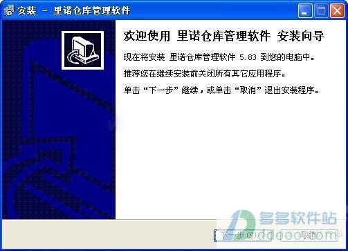 云话免费网络电话 V5.1.2官方最新版