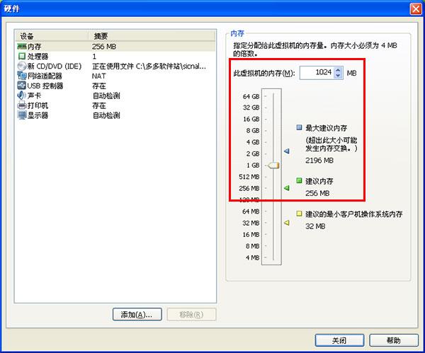 minidwep gtk 中文版
