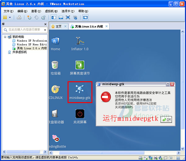 cdlinux 0.9 7.1 iso
