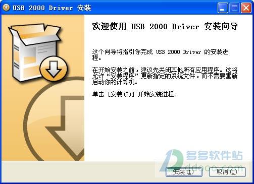 電子口岸讀卡器-EP801P-U讀卡器驅動
