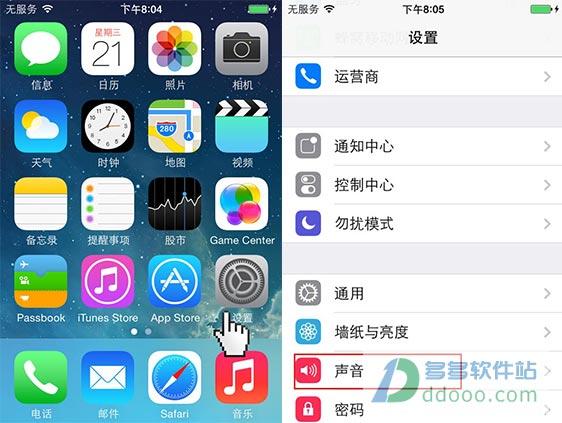 爱思助手铃声导入工具台湾版iphone5s图片