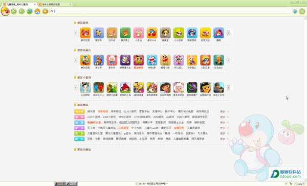淘米小黄帽浏览器 v2.0官方版