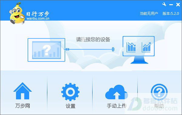 万步网客户端 v6.1.7官方最新版