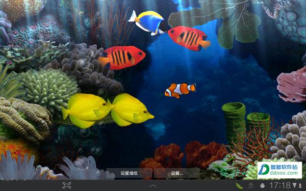 会游动的鱼壁纸_小鱼动态桌面|小鱼动态桌面壁纸下载 v1.7绿色版 - 多多软件站