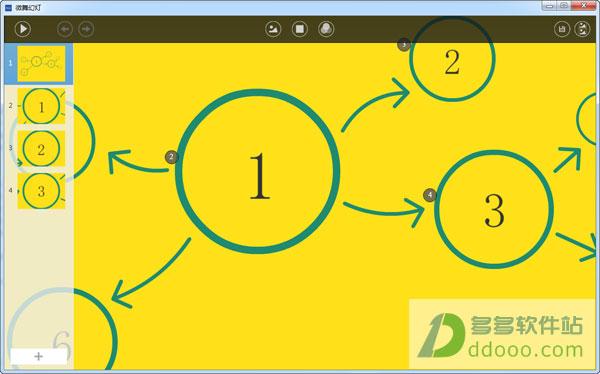 幻灯片制作软件(微舞幻灯) V1.2.7官方最新版