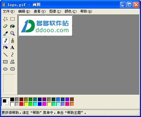 xp画图工具 windows xp画图工具下载 v5.1绿色单文件版