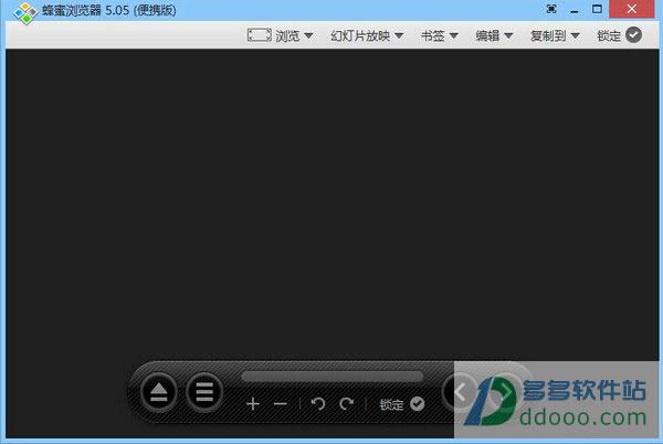 蜂蜜浏览器Honeyview v5.18汉化绿色版