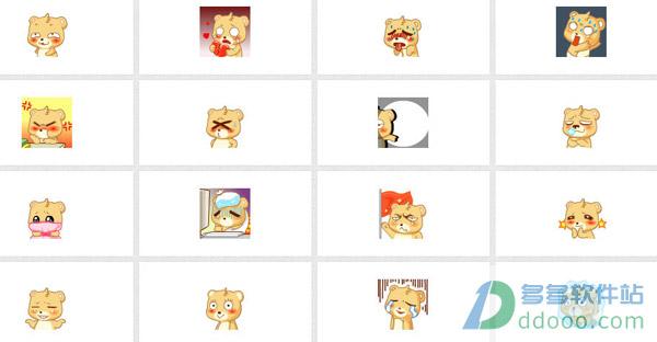 宠物熊qq表情_QQ宠物熊的动态图片和表情在哪里可以下到_