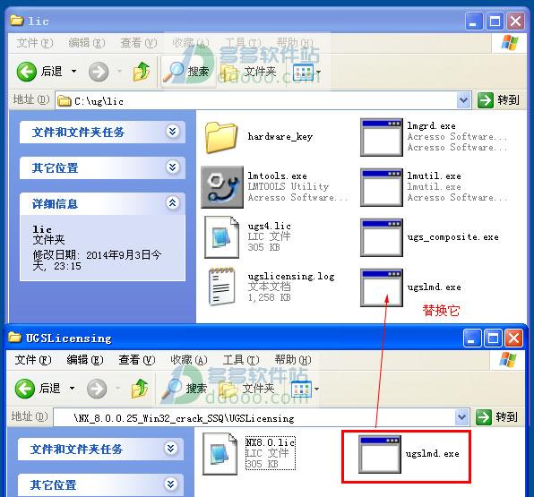 ug80下载 ug80中文破解版下载 32位附视频教