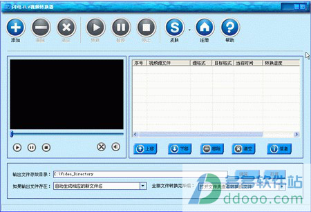 闪电FLV视频转换器 v11.8.0官方最新版