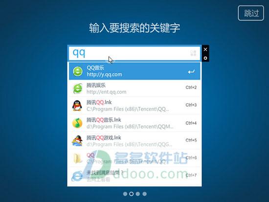 kk搜索(电脑搜索软件) V2.0官方最新版