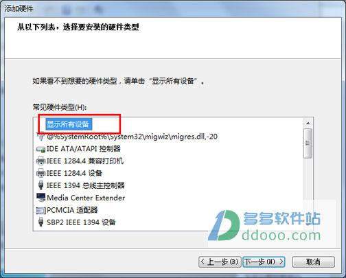 virtual usb bus enumerator windows 7 x64
