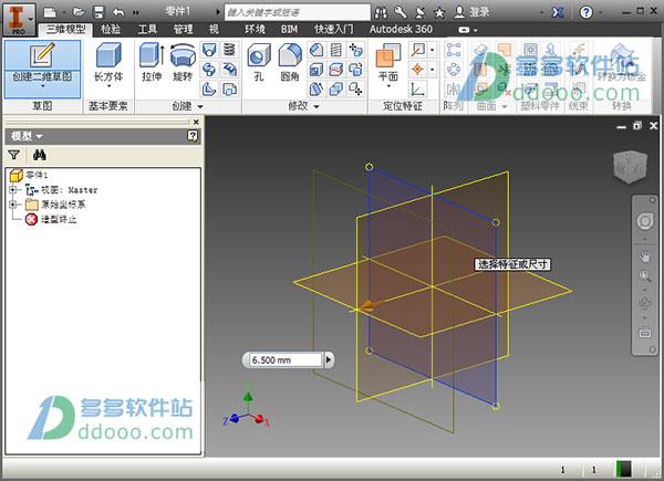autodesk inventor 2014 64位 32位中文版下载 附序列号密钥