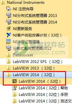 labview 2014 破解