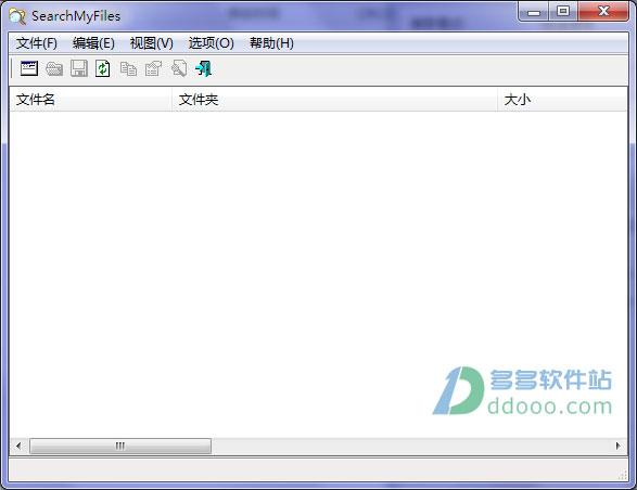SearchMyFiles(本地文件搜索工具) v2.71中文绿色版