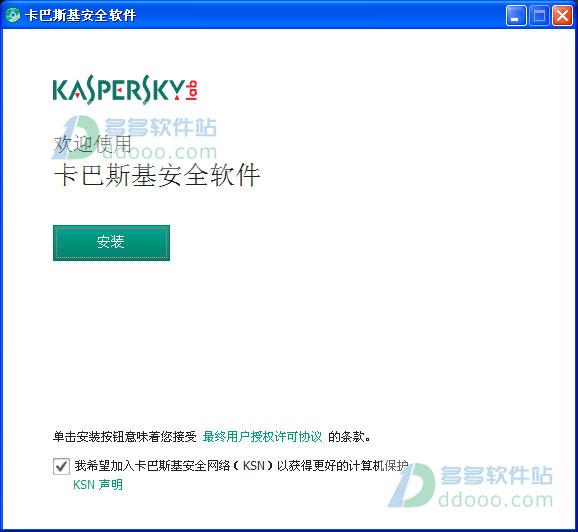 卡巴斯基2015激活码生成器 天诺时空卡巴斯基2015激活工具下载