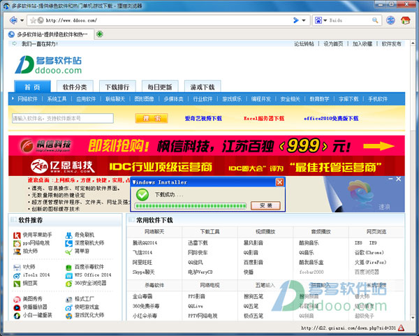 Leocat狸猫浏览器 v2.1.1.2官方最新版