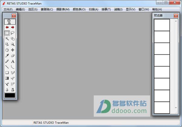 retas studio(二维动画制作软件) v6.5.8破解版