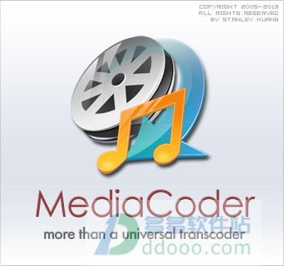 MediaCoder2011(影音转码快车) v0.8.43.5830多国语言绿色版