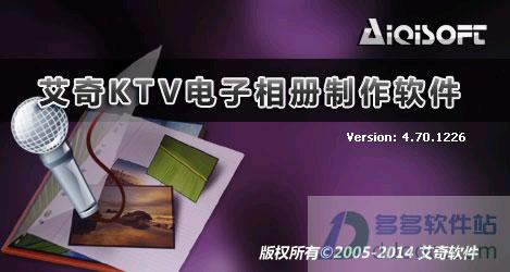 艾奇ktv电子相册官方制作软件v5.10.302视频最大众凌渡车灯光操作指南图片
