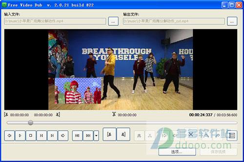 free video tube(视频修剪软件) v2.0.21.822官方免费版