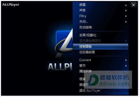 AllPlayer(支持所有视频文件格式) v6.7中文版