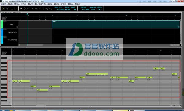 vocaloid3汉化版下载(含安装教程)