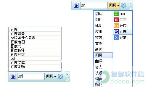 快捷搜索(桌面搜索工具) v1.9.0.1官方最新版