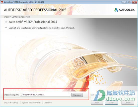 VRED 2015下载 Autodesk VRED 2015官方正式版下载 附安装教程