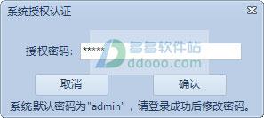 华兴密码管理专家(密码管理软件) v1.0免费版