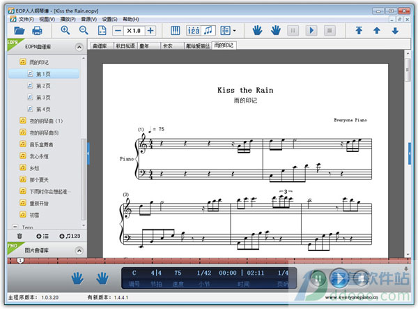 EOP人人钢琴谱(钢琴曲谱软件) v1.1.7.4官方最新版
