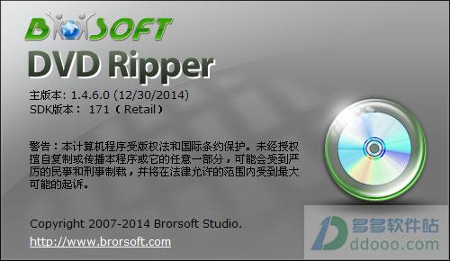 Brorsoft DVD Ripper(dvd视频提取软件) v1.4.6.0中文注册版