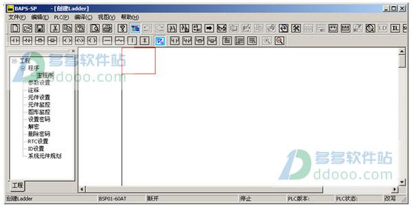 数控plc编程软件_plc编程软件(邦纳BAPS-SP)下载 v0.97中文版 - 多多软件站