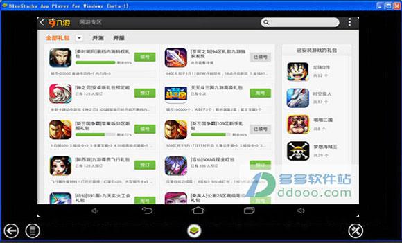 九游游戏中心电脑版 九游游戏中心电脑版下载 v4.4.1.3官方pc...
