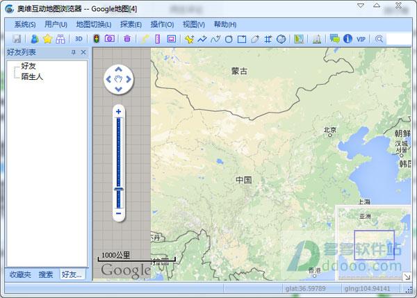 奥维互动地图电脑版|奥维互动地图浏览器下载 v8.4.6官方版