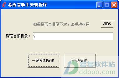 易语言助手(易语言编程助手) v2.01官方最新版