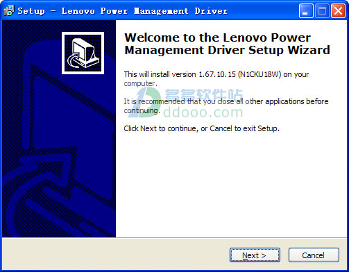 power manager 下载