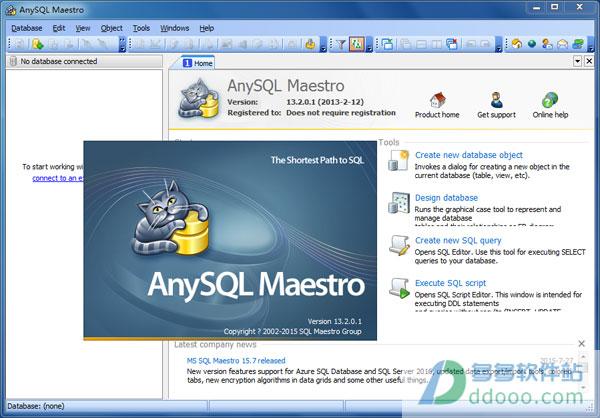 SQL数据库编辑查询工具(AnySQL Maestro) v13.2特别版